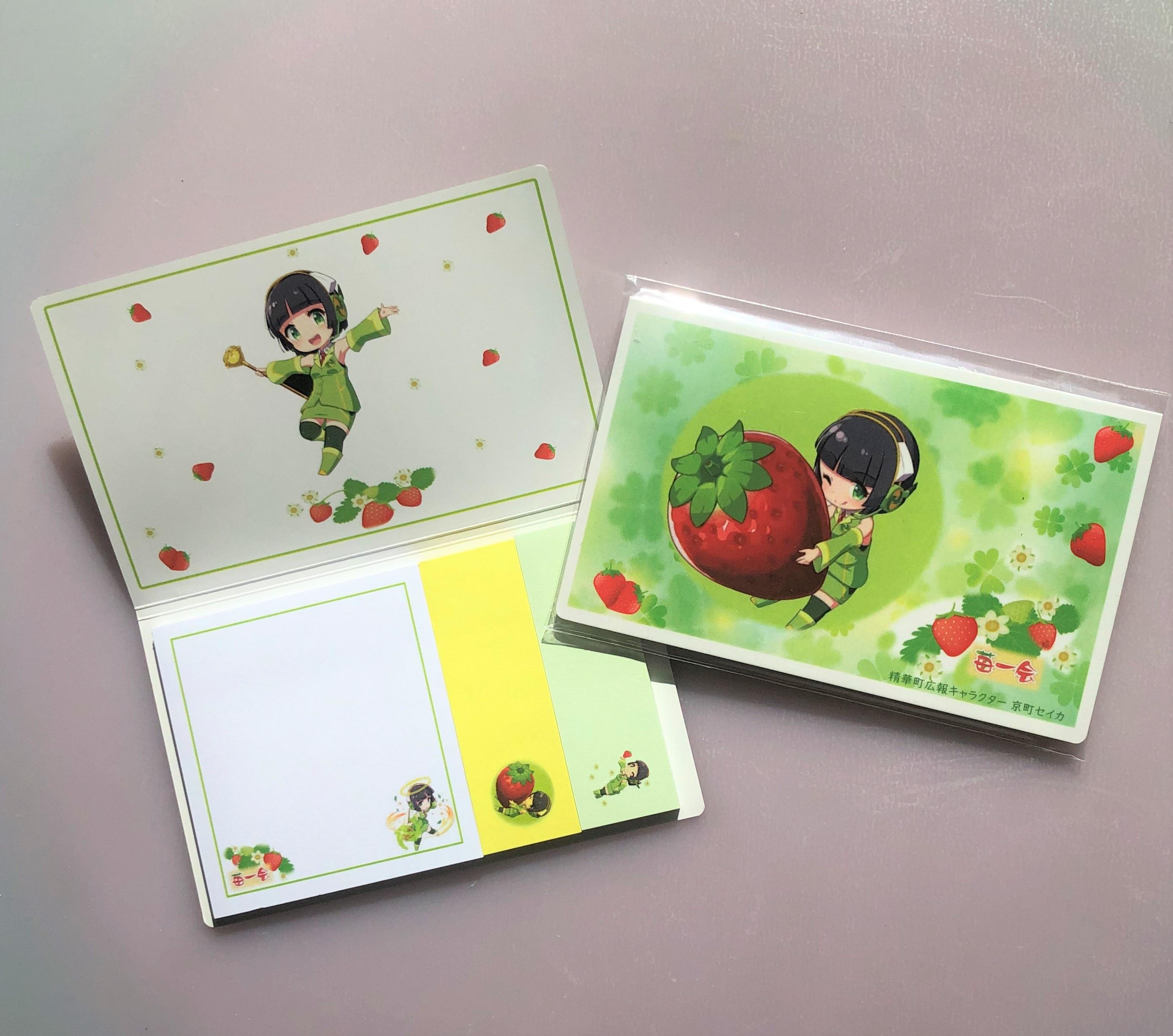 「京町セイカ」オリジナルミニメモ帳・付箋紙セット