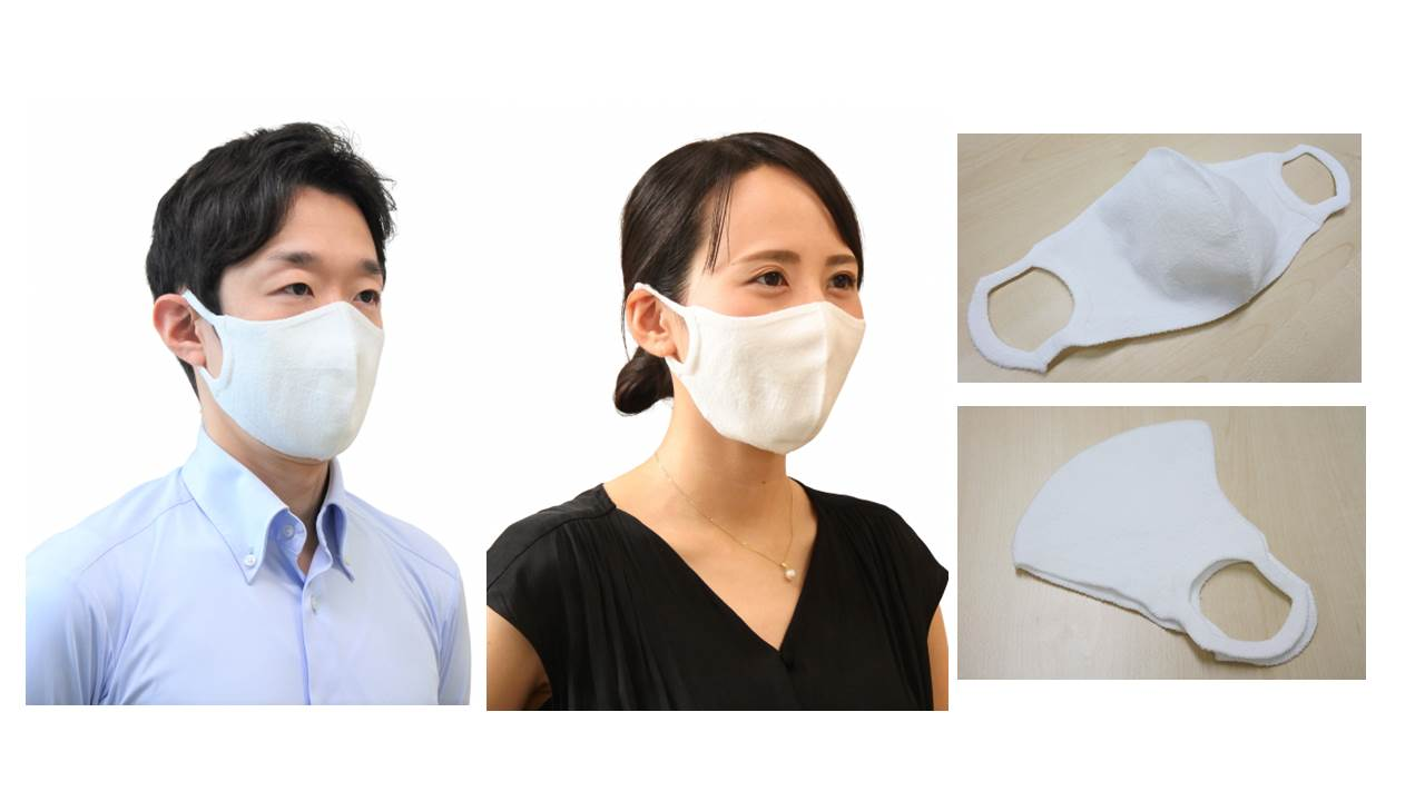 100回洗える夏マスク/hamonAGマスク(1層/色 白)