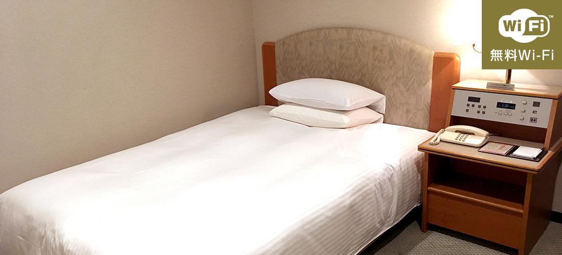 けいはんなプラザホテル シングルルーム宿泊券(1泊)