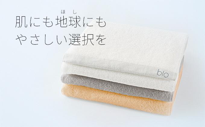 高吸水・抗菌・消臭タオル Bio Towel(ユーティリティサイズ)【3枚セット】