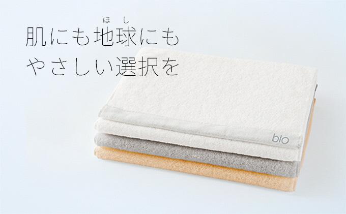 高吸水・抗菌・消臭タオル Bio Towel(フェイスタオル)【3枚セット】