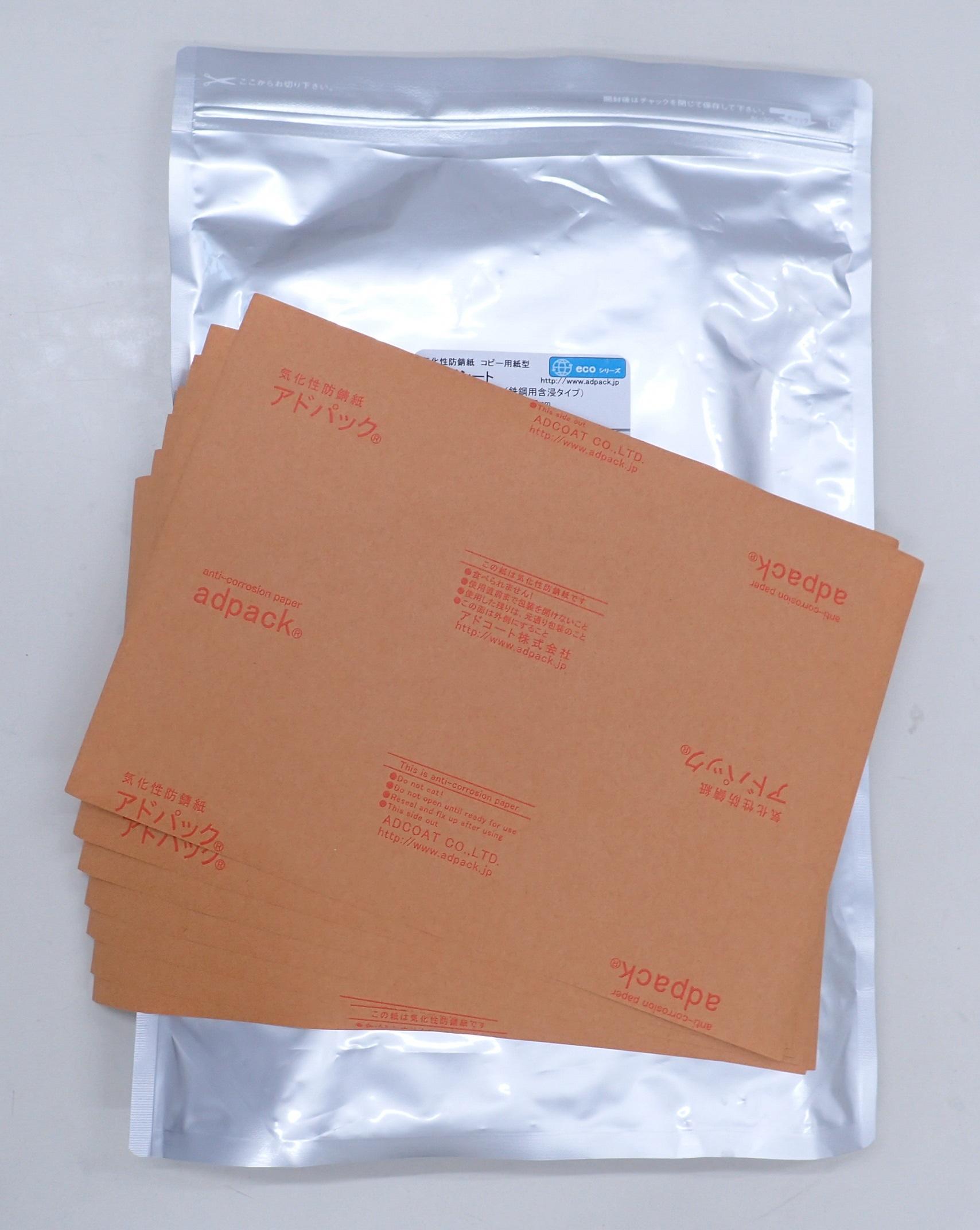 気化性防錆紙 アドパック(H1-A4)